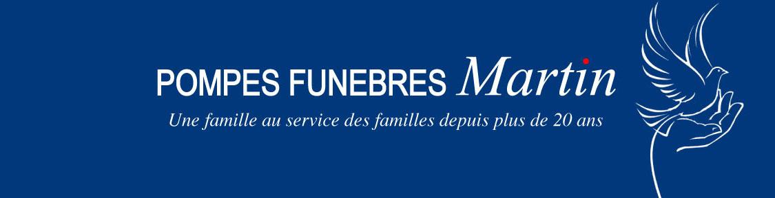 Pompes Funèbres Martin Logo